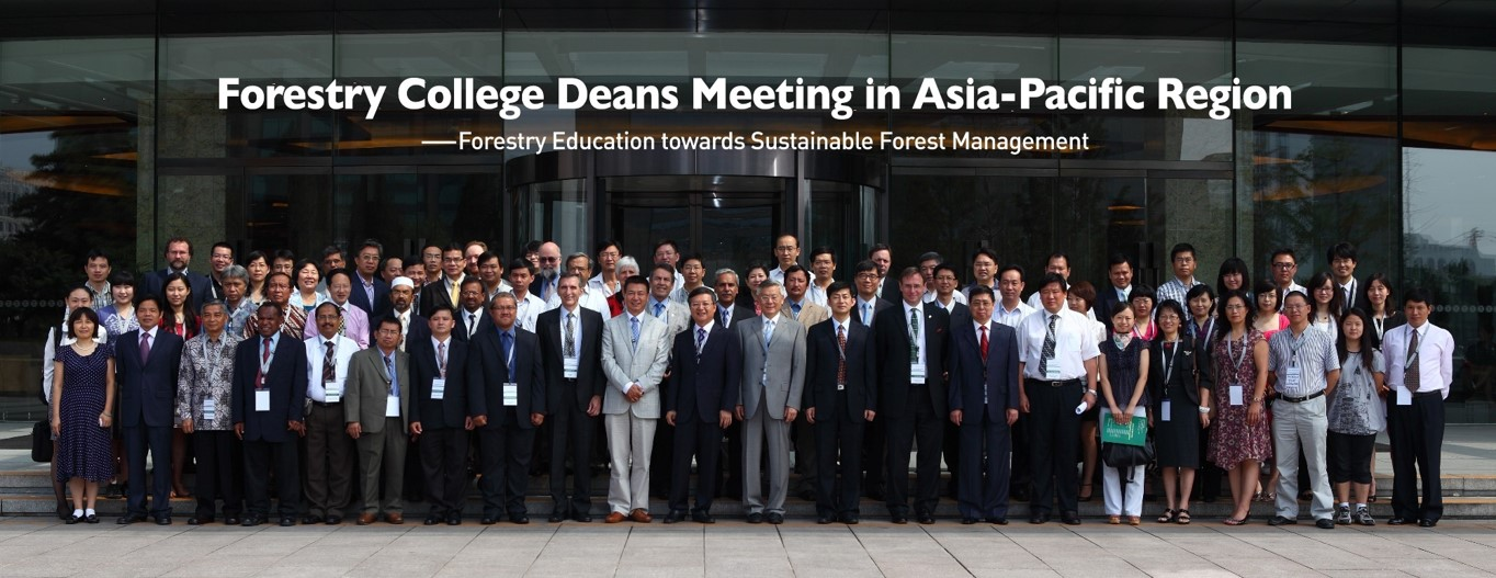 1st Deans Meeting